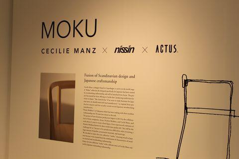 MOKU_panel_CECILIE_MANZ_actus
