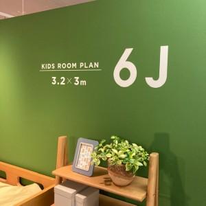 kids_monitor_6jo