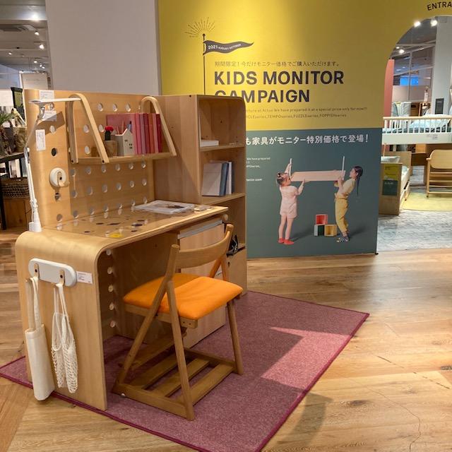 kids_monitor_vario