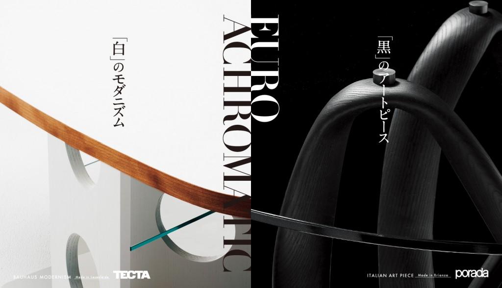 euor_achromatic_WHITE_BLACK