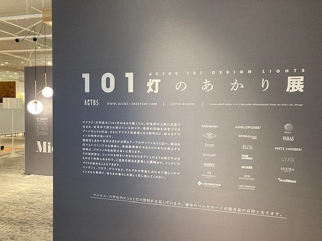 101_akari_2021_ent_01